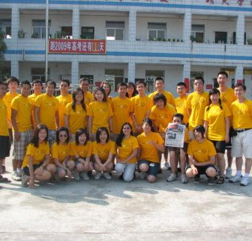 Summer Trip 2009