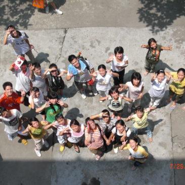 Summer Trip 2008