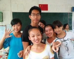Brian Fong photo (4)