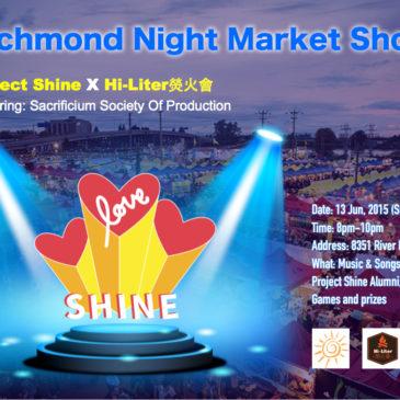 Richmond Night Market Live